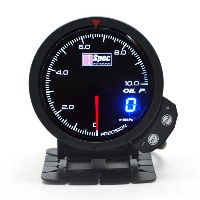 三代高准度赛车表 黑面 60mm 【油压表】