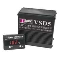 Cens.com VSD5 D1 SPEC