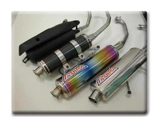 競技專用排氣管