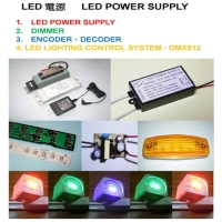 LED Drivers、Dimmer、Control System