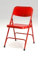 Cens.com Folding Chair HAPPY FACTOR CO., LTD.