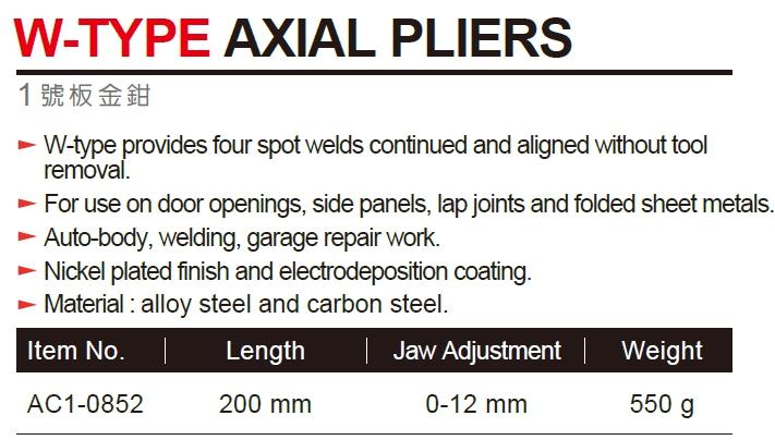 W-TYPE AXIAL PLIER