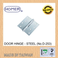 Cens.com Door hinge HOMER HARDWARE INC.