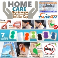 Home Care Non-invasive Noise Canceling Soft Ear Cap