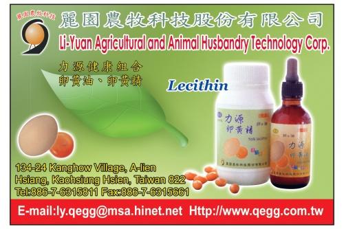 Healthy Food, Lecithin, Prepared Food