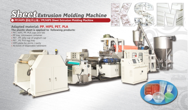 Plastic Sheet Extrusion Machine-PP/HIPS