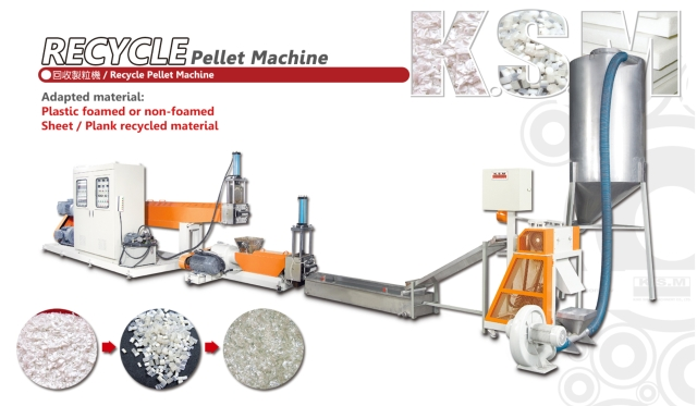 Recycle Pellet Machine