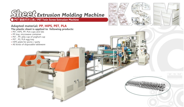 PET Twin Screw Extrusion Molding Machine
