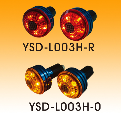 Motorcycle/Bicycle Handlebars - Ends With Lamps, LEDs/SMDs