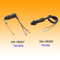 Brake Switches