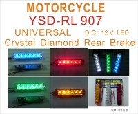 Motorcycle Universal Crystal Diamond Rear Brake