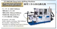 Deep Hole Drilling Machine