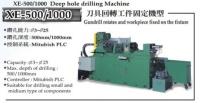 刀具回转工件固定机型 / CNC枪钻