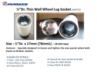 "Cens.com 1/2""Dr. Benz Socket 17mm (78mmL) WEI CHING INDUSTRY CO., LTD."