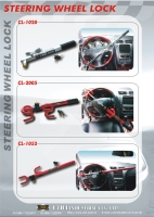 Cens.com Steering Wheel locks AUTO FIRST SPEED CO.