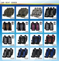 Cens.com car seat cover AUTO FIRST SPEED CO.