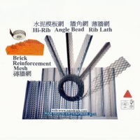 Cens.com Hi-Rib / Angle Bead / Rib Lath / Brick Reinforcement Mesh NAN SHIUH ENTERPRISE CO., LTD.