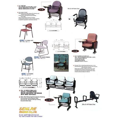 Study & Public Chair