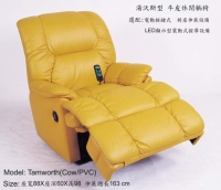 汤沃斯型牛皮休闲沙发躺椅