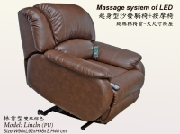 Lincln Lift-up & massage Sofa