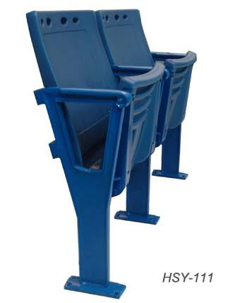Sports Stadium Seat