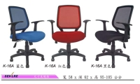 Cens.com Office Chair SENLRE TRADING CO., LTD.