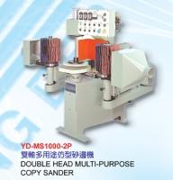 Double Head Multi-purpose Copy Sander