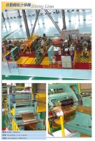 Cens.com Slitting line machine GU YU MACHINERY CO., LTD.