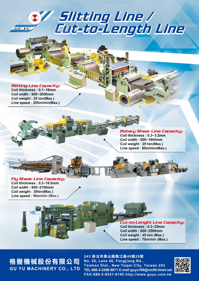 The Rotary Shear Line For 1600mm Steel Coil
