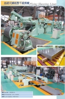 The Fly shear Line For 1850mm Steel Coil
