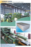 Cens.com The Cut-to-Length Line For 2500mm Steel Coil GU YU MACHINERY CO., LTD.