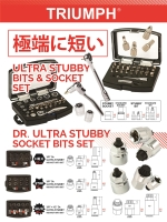 Ultra Stubby Bits & Socket Set