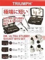 Ultra Stubby Bits & Socket Set