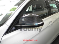 F30 F31 F32 F33 F34 MIRROR COVER CARBON