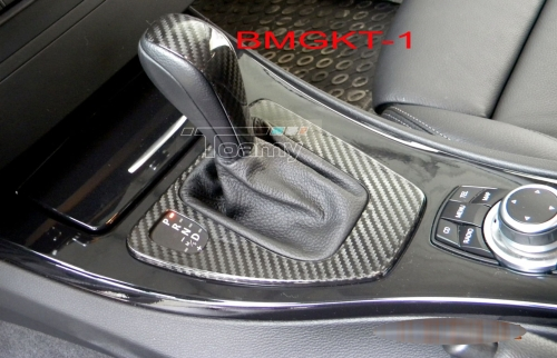 E90 Lci E91 Lci E92 Lci E93Lci 排檔頭飾板