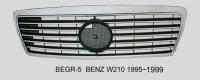 W210 水箱柵