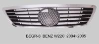 W220 水箱柵