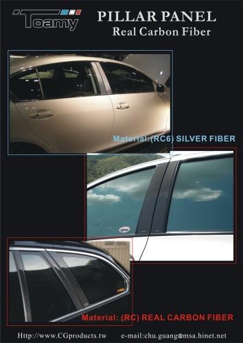 BMW PILLAR PANEL CARBON