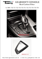 Gearshift Console