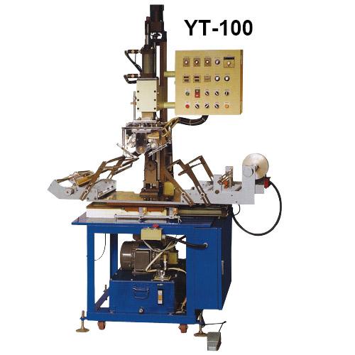锥体,曲面多功能自动热转印机