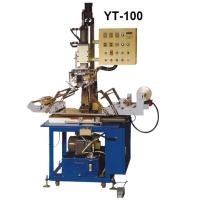 Heat Transfer Printing Machine