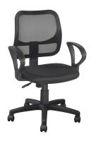 Mesh office chair