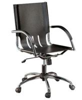 Designer Leather Armchair