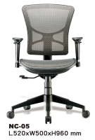 Cens.com OA Chair YNG CHIA PLASTIC MOLD CORP.