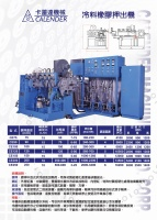 Cens.com Cold feed rubber extruder CALENDER MACHINERY IND. CORP.