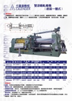 Two roll mixing mill
