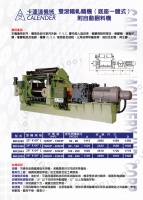 Two roll mixing mill (With automatic agitator)