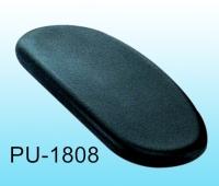 PU-1808 armrest pad