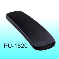 PU-1820 armrest pad