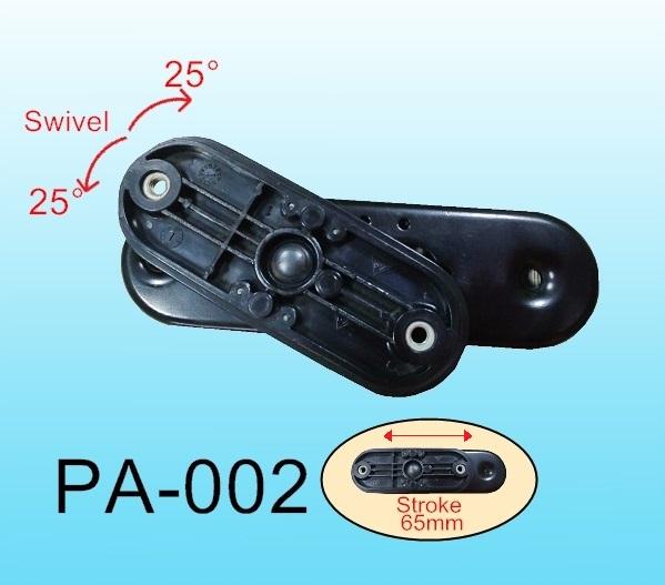 PA-002 扶手滑动旋转机构